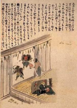 江戸時代の紀行家である菅江真澄が記した「牡鹿乃寒かぜ」