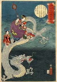Kunisada_II_The_Dragon.jpg