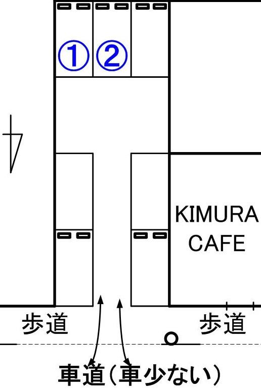 KIMURA CAFE駐車場見取り図