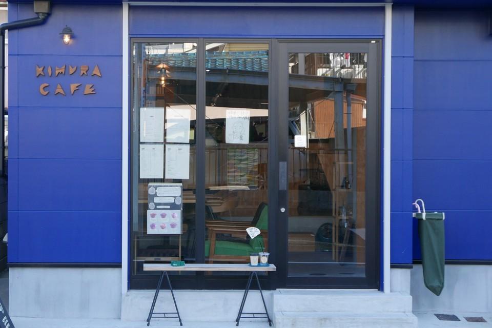 kimuracafe003.jpg