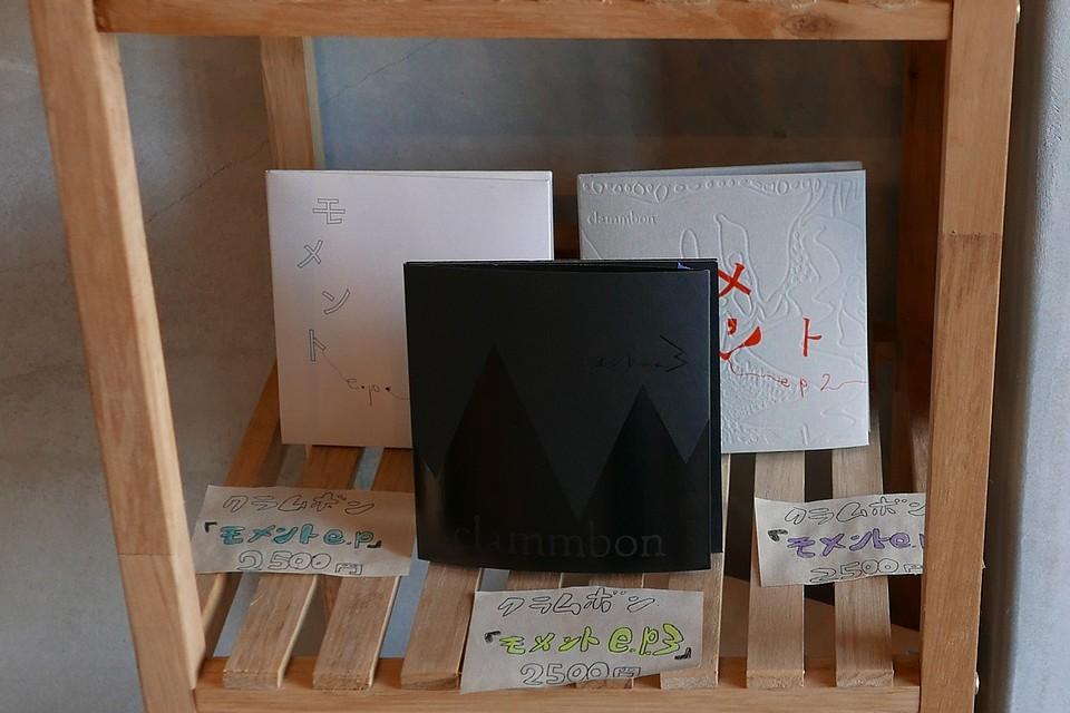 kimuracafe024.jpg
