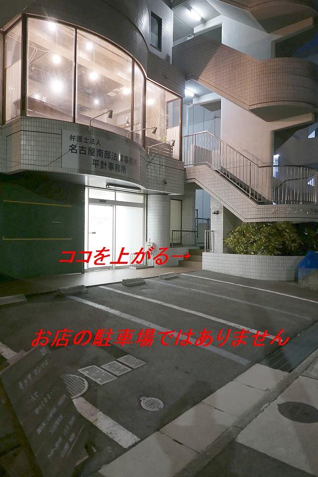 kissamashimaro021.jpg