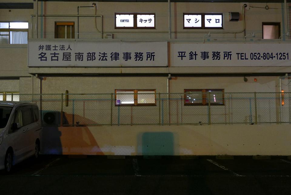 kissamashimaro023.jpg
