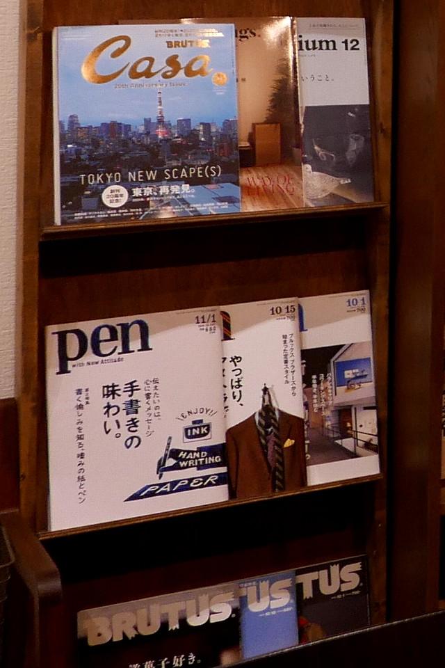 kissamashimaro035.jpg