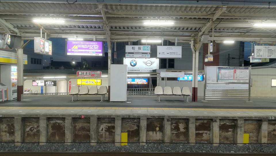 tokyo2018002.jpg