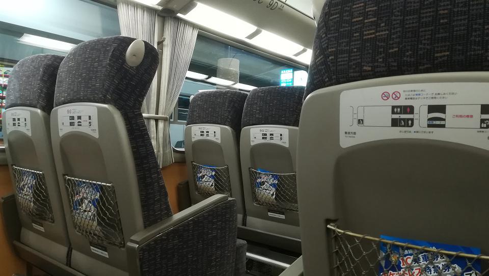 tokyo2018003.jpg