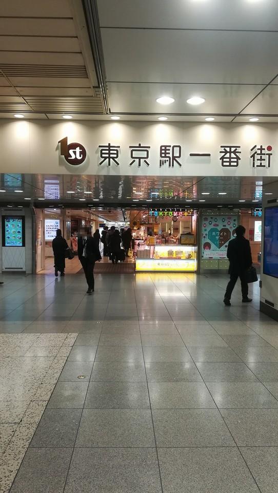 tokyo2018006.jpg