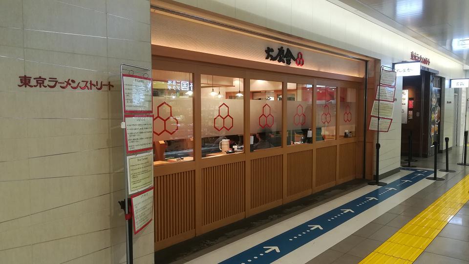 tokyo2018007.jpg