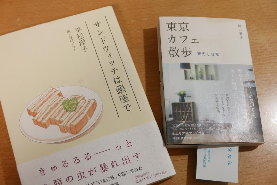 tokyo2018012.jpg