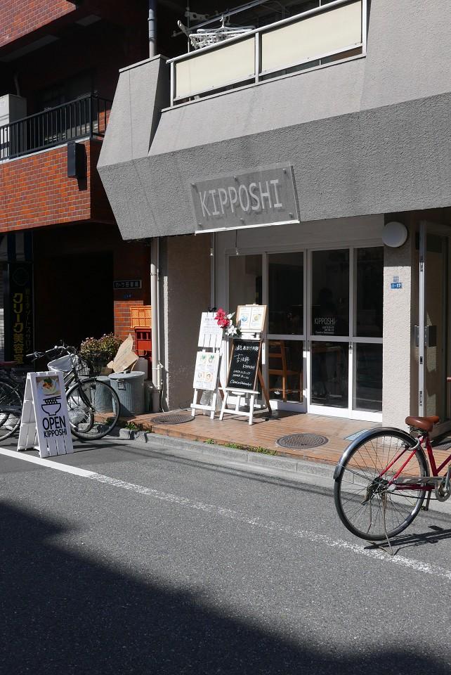 tokyo2018019.jpg