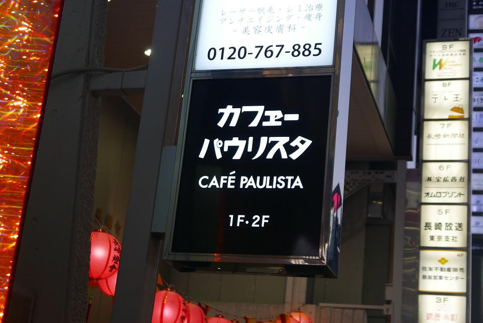 tokyo2018034.jpg