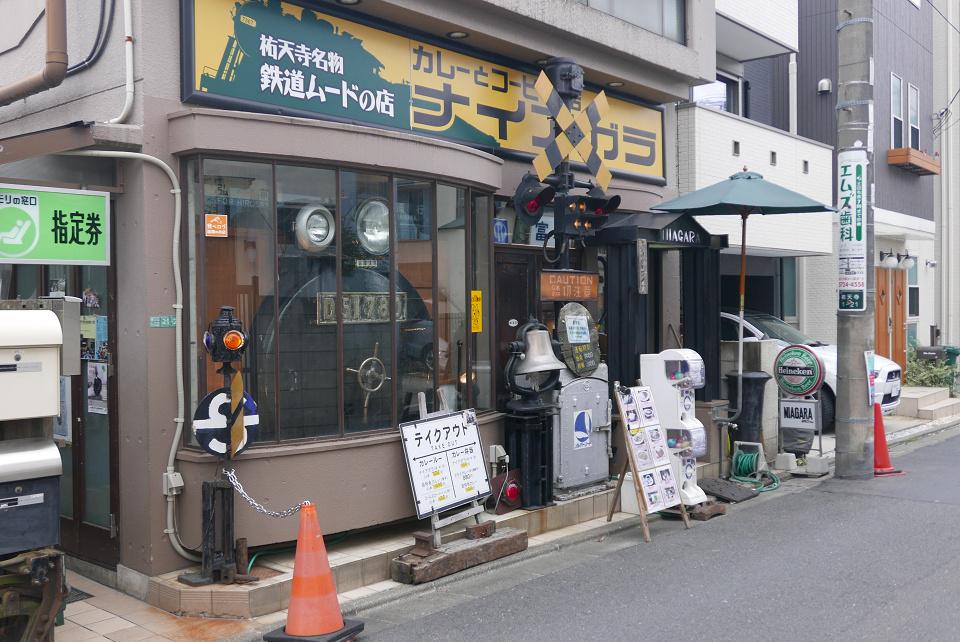 tokyo2018044.jpg