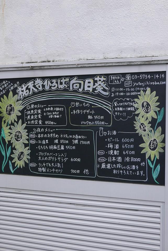tokyo2018046.jpg