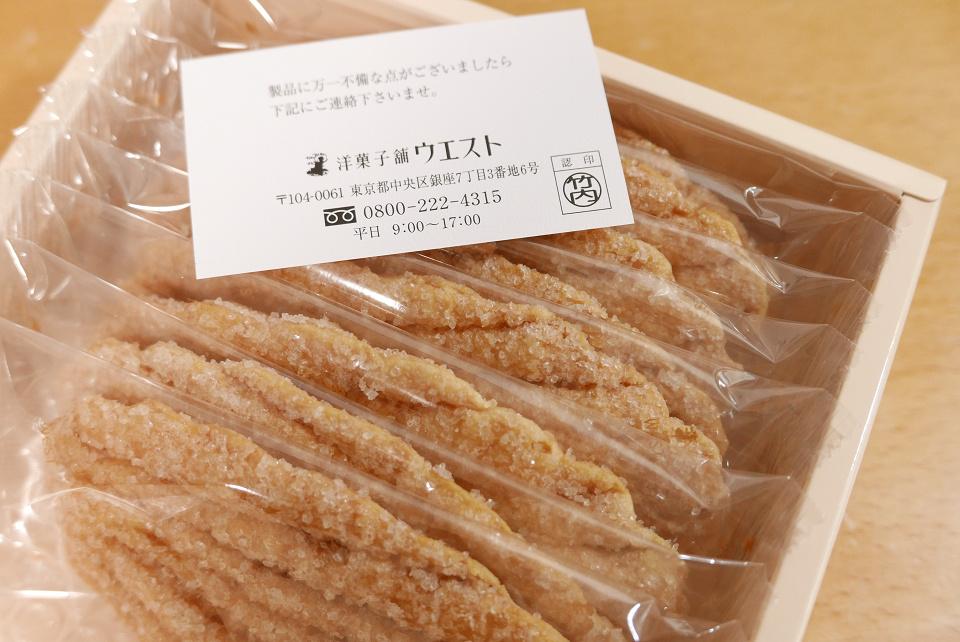 tokyo2018060.jpg