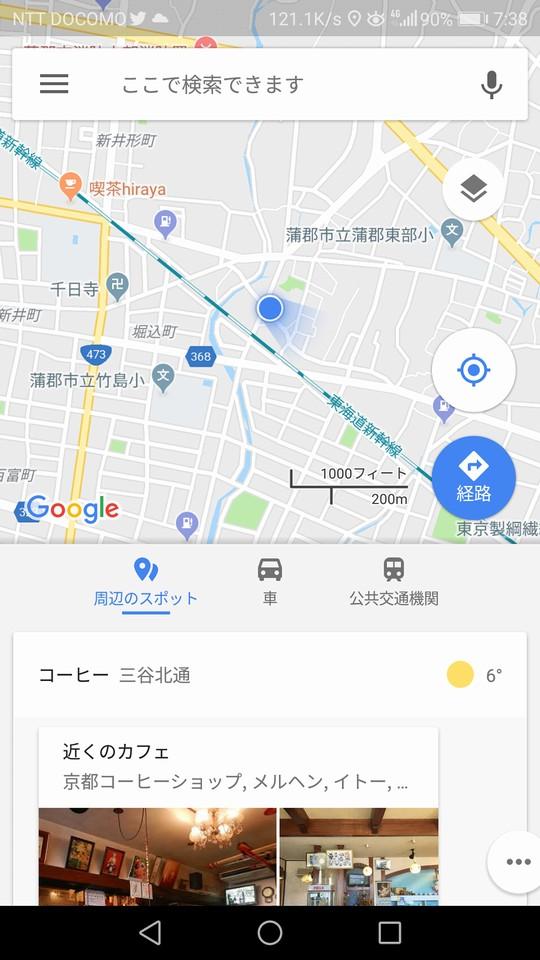 tokyo2018061.jpg