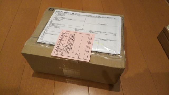 ドイツから届いた小包