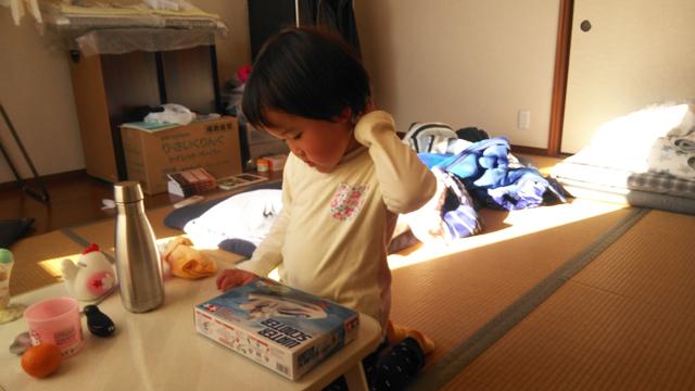 田宮のモーターライズ ウォータースクータの箱と娘