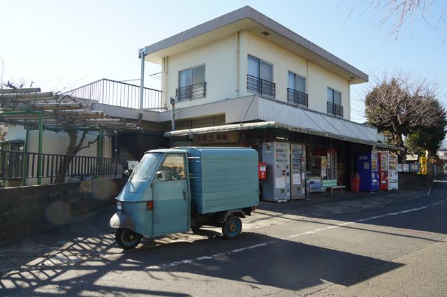 あきる野のとある駄菓子屋とベスパカー