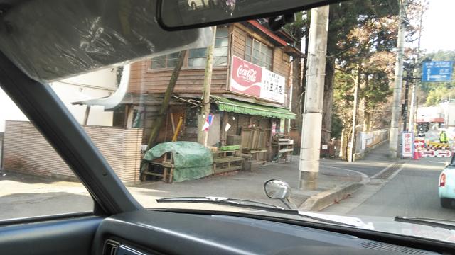 奥多摩の味のある商店