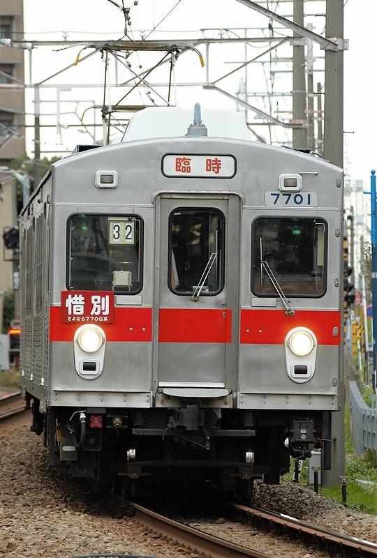 @矢口渡駅