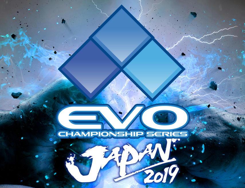 EVO2019ロゴ