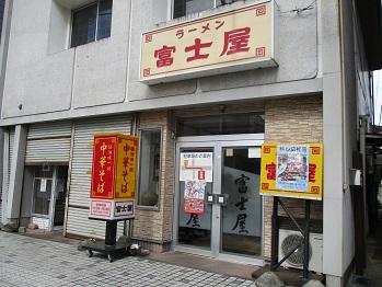 1012hujiya-1.jpg
