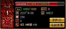 1000すて