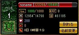 ゴルゴン1000