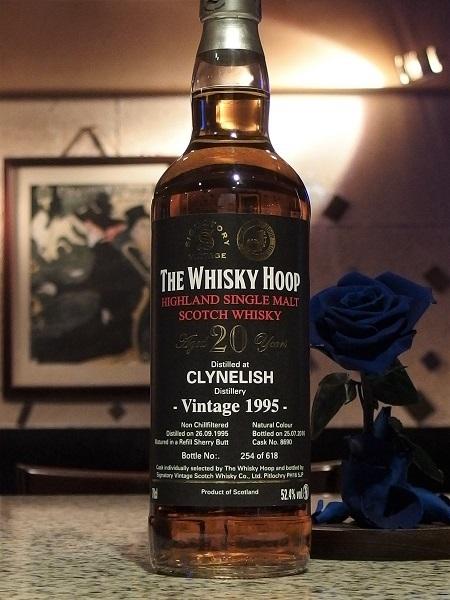 Whisky Hoop CLYNELISH 1995_600