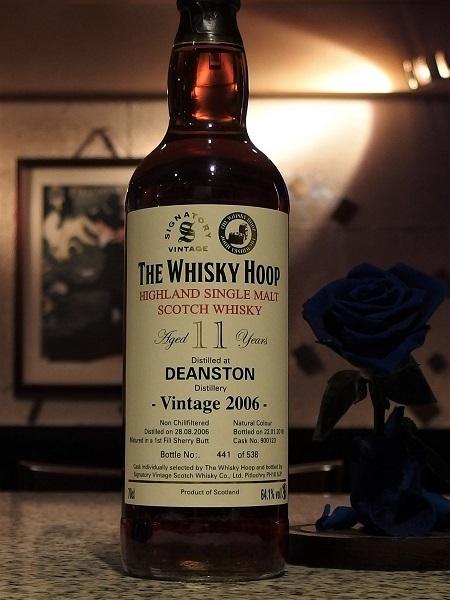 Whisky Hoop DEANSTON 2006_600