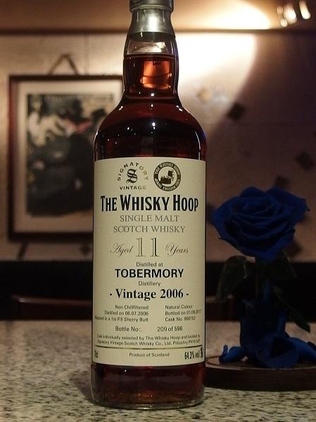 Whisky Hoop TOBERMORY 2006_600
