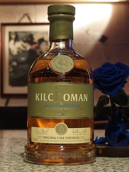 KILCHOMAN Original Cask Strength Quarter Cask 2010_600