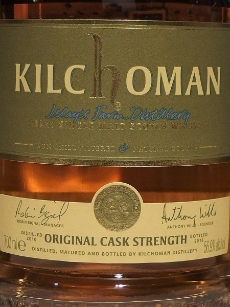 KILCHOMAN Original Cask Strength Quarter Cask 2010_L600