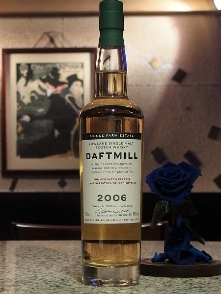 DAFTMILL 2006 Summer_600