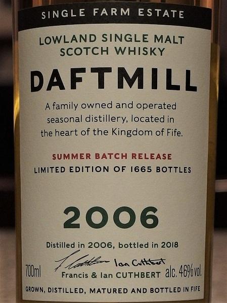 DAFTMILL 2006 Summer_L600