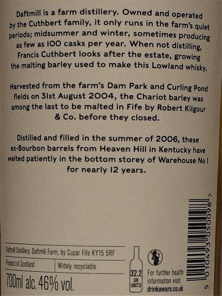 DAFTMILL 2006 Summer_ura600