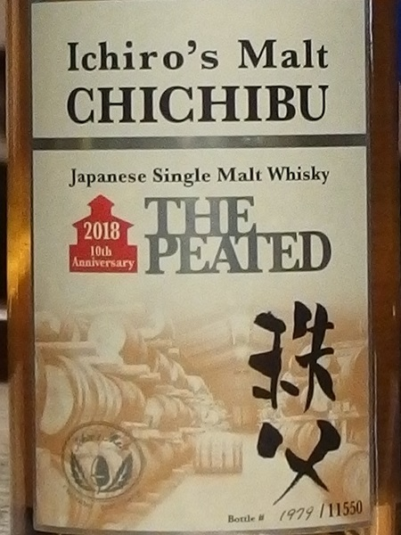 Ishiros Malt CHICHIBU THE PEATED 2018_L600