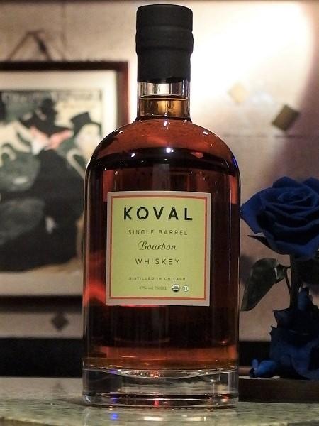 KOVAL BOURBON_600