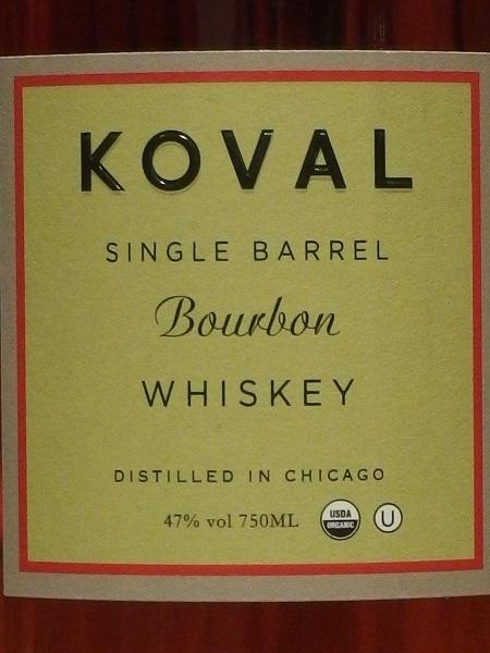 KOVAL BOURBON_L600