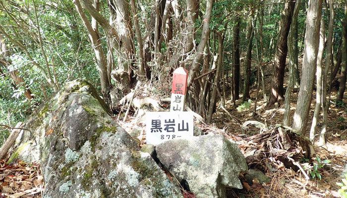 2018,10,27障子ヶ岳-14