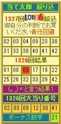 2018y11m01d_192952242.jpg
