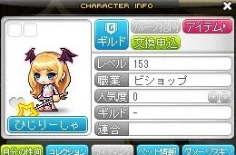 Maple_181227_213740.jpg