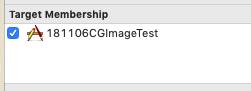 XcodeのTarget Membership指定部分