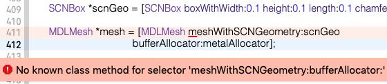 Xcodeのエラーメッセージ
