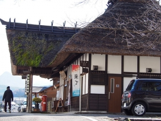 1125aizuyunokamie2.jpg