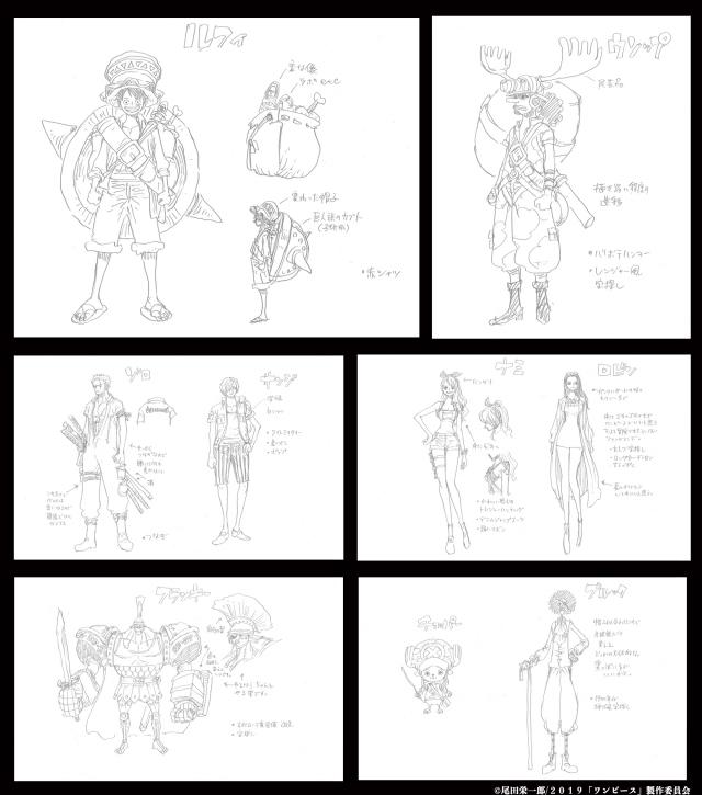 ワンピース劇場版最新作「STAMPIDE(スタンピード)」衣装設定画