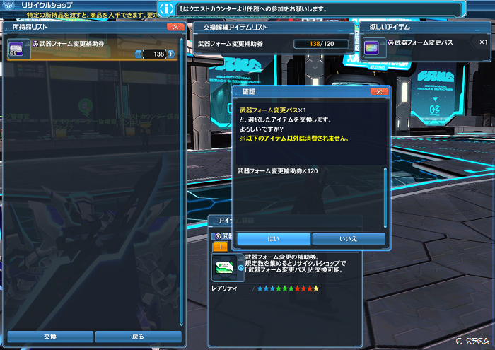 pso20181227_231303_000.png