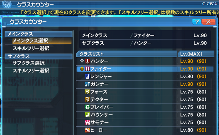 pso20190101_162833_008.png