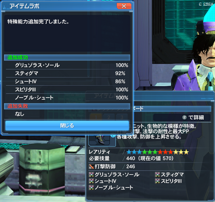 pso20190101_165307_010.png