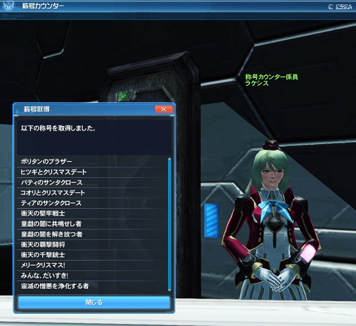 pso20190101_194246_000.png